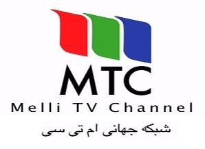 Euronews Persian------------ # type=video name=persian